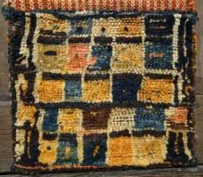 Qashqaie Bag